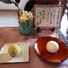 今週(1/17〜22)の季節の和菓子