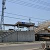 山陰本線:梶栗郷台地駅 (かじくりごうだいち)
