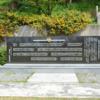 【Archive 2-11】沖縄県立第一中学校 一中鉄血勤皇隊の埋められた遺書
