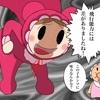 【アンパンマン】あかちゃんまんという潜在能力の高すぎる天才幼兵
