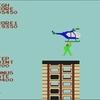 ニチブツの転換期とゲームの身体性 〜アーケードアーカイブス「クレイジークライマー」
