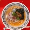 本日オープン!糸島の真鯛ラーメン穂と花に行ってきた!