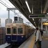 阪神5331形、引退