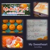 山口県からオリジナル柑橘入荷
