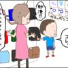 【4コマ漫画】わが家のランドセル売り場に連れていったときのはなし