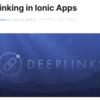 【Ionic】WebサイトからiOSアプリを開くリンク(「アプリで開く」ボタン)を実装する