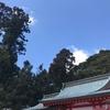 巡禮記 熊野三山ツアーにいってきた その②初日は魂の細分化がテーマ