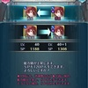 【キャラ育成】槍アンナさん…限界突破っ!