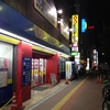 ブックオフ江坂店