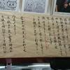 福座さんであまり大きな声では言えない驚愕の一杯を(^_^;)