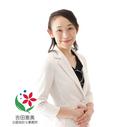 吉田恵美公認会計士事務所のブログ