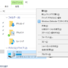 Windows 10 Home で BitLockerを操作する