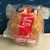 京都に来て初めて知ったパン、SIZUYAの「カルネ」