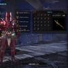 MHW:新鑑定武器「ガイラアサルト・狙撃」火力高くてなかなか使える性能!