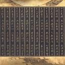 日蓮仏教の勉強 幸せに生きる為の方法を学ぶ