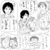 時事/ジェンダー/イチロー信仰