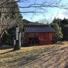 横地城 (静岡県菊川市) -広大な城跡は横地姓発祥の地