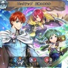 【FEH】召喚結果その237〜応援+編 その2