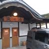 山形 小野川温泉 滝の湯