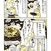 """【今日の更新】松阪牛100%使用! ジュワッと肉汁あふれる""""黄金""""ハンバーグ:ゆかいなお取り寄せで日本一周"""