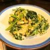 【1食49円】アヒージョ残りオイルdeポパイオムレツの自炊レシピ