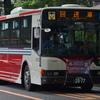 関東バスB1320武蔵野営業所出場試運転?