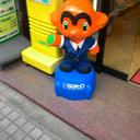 朔太郎interestブログ