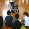 『駄菓子屋プロジェクト』 子どもたちへのメッセージ