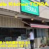 TERRA~2015年10月15杯目~