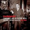 初出音源を含むセット化! ラン・シュイ率いるシンガポール交響楽団の充実の演奏! ラフマニノフの交響曲&管弦楽曲集