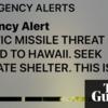 ハワイのミサイル攻撃誤報は、わかりにくいメニュー画面のせい