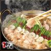 【オススメ5店】烏丸御池・四条烏丸(京都)にある鍋が人気のお店