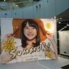 20170821 [後半] SKE48劇場 8期研究生 青春ガールズ公演