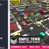 【独自セール】シンプルシリーズの「街」が$1付近で爆安! / PC⇔モバイルの操作方法をマルチプラットフォーム対応させるスクリプト