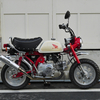 HONDA Monkey AB27 Injection 88cc ボアアップ フルカスタムモデル (THANK YOU SOLD OUT!!)