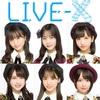 【開催決定】LIVE-X:AKB48チーム8スペシャルクリスマスLIVE!