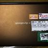 Dynabook-N300 SSD, メモリ換装