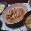 スーパー十六夜~大根と豚肉のオイスターソース煮~今日の料理レシピを参考に作りました~