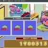 ダメ松のオンラインゲームを無料で事前登録してやってみた。