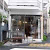 池ノ上「YELLOW CAFE(イエローカフェ)」