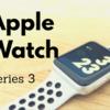 Apple Watch(Series 3)購入!1日使ってみた