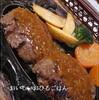 ●磐田ツアーvol6「炭火焼きレストランさわやか」のげんこつハンバーグ