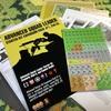 【Advanced Squad Leader】「ASL Starter Kit Expansion Pack #1, 2nd Ed」