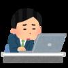 アリババ(中国輸入)を経験すると、日本企業に依頼するのが馬鹿らしくなる