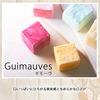 【バゲット】4/21 砂糖菓子の魔術師・藤生義治シェフ直伝「とろけるフワフワ新食感・絶品生マシュマロ☆ギモーヴ」の作り方&お取り寄せ