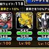 level.1210【赤い霧】第164回闘技場ランキングバトル5日目