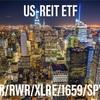 米国REITに投資するIYR・RWR・XLRE・1659・SPYD-REITの特徴や違いを徹底比較!(2020年5月)