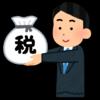 【節約】サラリーマンの節税はiDeCo、NISA、ふるさと納税が主力!