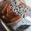 菊正宗ご当地つまみの旅シリーズ「まぐろのホルモン(大分編)」頂きました!^^