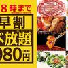 【オススメ5店】備前・岡山県その他(岡山)にある焼肉が人気のお店